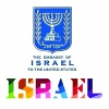 The Embassy of Israel Ticker Logo